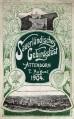 1904: Druckprodukt Veranstaltungswerbung | FREY PRINT + MEDIA